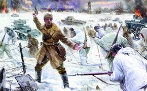 Картинка зима, война, атака, рисунок, солдаты, танки, Битва за Москву, Советское контрнаступление под Москвой, Битва под …