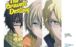 Картинка взгляд, лицо, очки, друзья, трое, art, NAOE, Tooru Yukimura, Matsuoka Masamune, Весна в душе х …