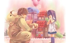 Картинка шарики, детство, доброта, мальчик, девочка, забота, внимание