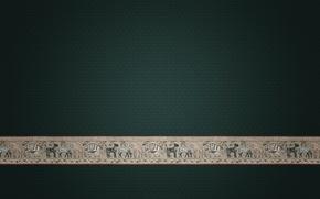 Обои минимализм, животные, бордюр, 151