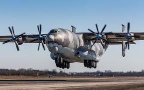 Картинка самолёт, тяжелый, транспортный, турбовинтовой, «Антей», Ан-22A