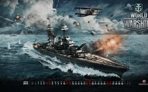 Картинка кораблики, world of warships, wargeming