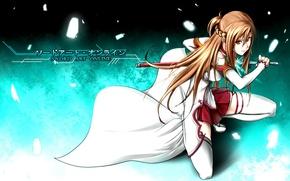 Обои взгляд, девушка, оружие, меч, art, sword art online, yuuki asuna, мастер меча онлайн