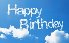 Картинка небо, облака, happy birthday, с днем рождения