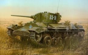 Картинка поле, трава, рисунок, легкий, арт, танк, британский, WW2, пехотный, Mk III, Infantry, «Valentine», «Валентайн»