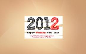 Картинка 2012, new year, gabdesign, chechen design