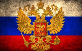Картинка Флаг, Герб, Россия, Двухглавый орел