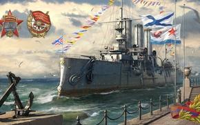 Картинка море, рисунок, корабль, пристань, чайки, арт, Аврора, флаги, крейсер, ордена, World Of Warship, Cruiser Aurora