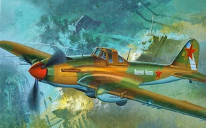 Картинка aircraft, war, art, airplane, painting, ww2, Ilyushin Il-2, IL-2 Sturmovik, russian bomber fighter