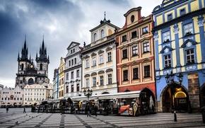Картинка city, one, moden