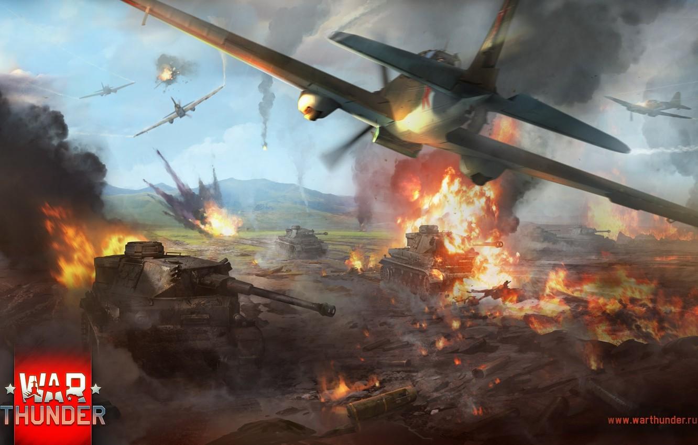 Фото обои Тигр, War Thunder, Ил-2