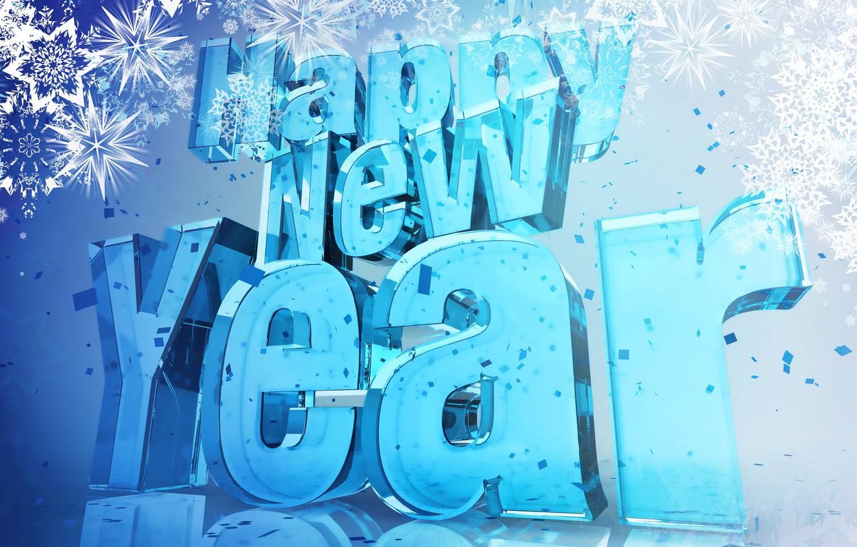 Фото обои Happy New Year, С новым годом