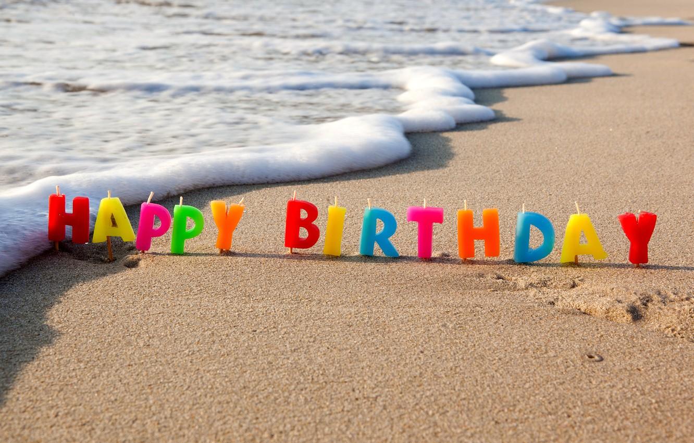 Фото обои happy, beach, sea, sand, holiday, birthday, congratulations