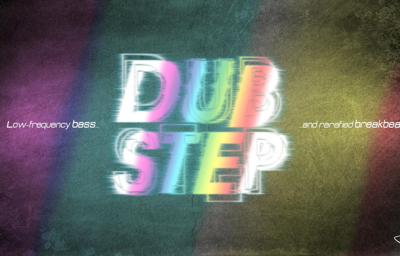 Обои музыка, bass, music, слова, фраза, Dubstep, dub, бас