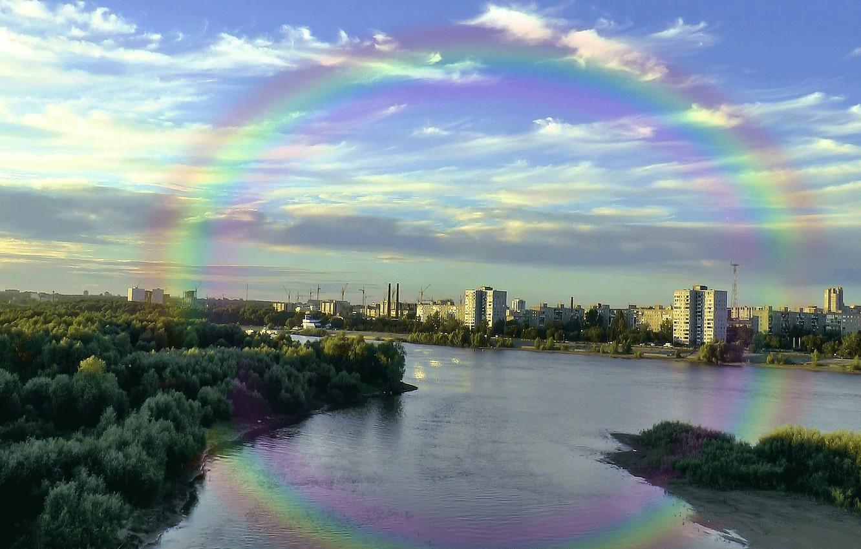 картинки радуга над городом меня