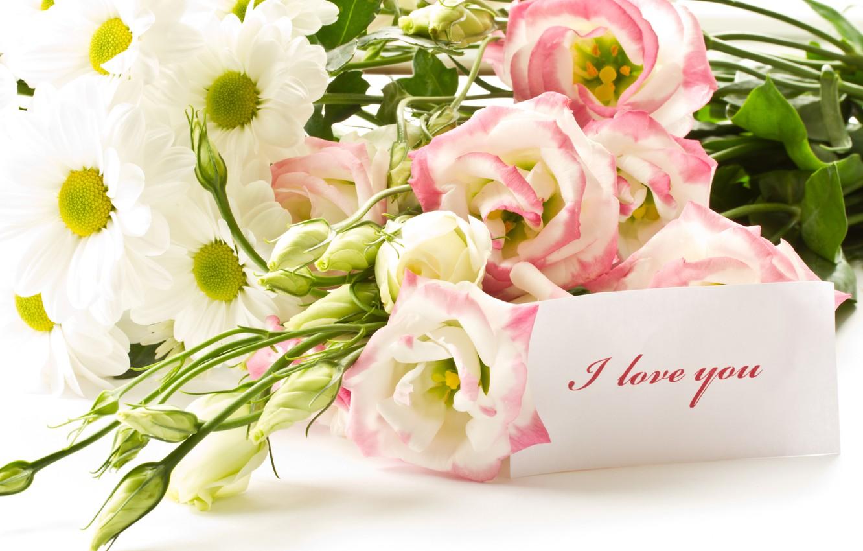 Поздравляем открытки цветы