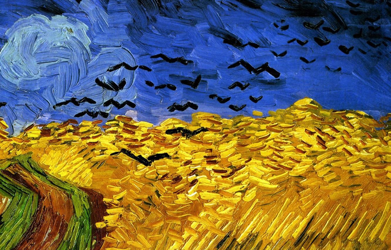 Фото обои дорога, поле, небо, пейзаж, птицы, картина, Винсент Ван Гог