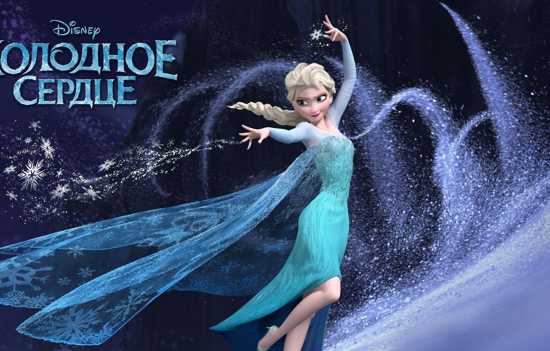 Фото обои холод, девушка, снег, магия, мультфильм, Frozen, метель, дисней, Эльза, холодное сердце, колдовтсво
