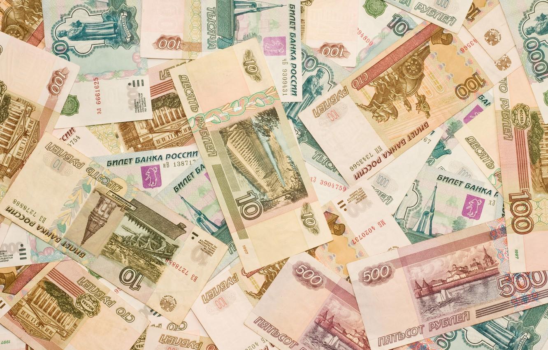 Фото обои Макро, Купюры, Деньги, Валюта, Рубли