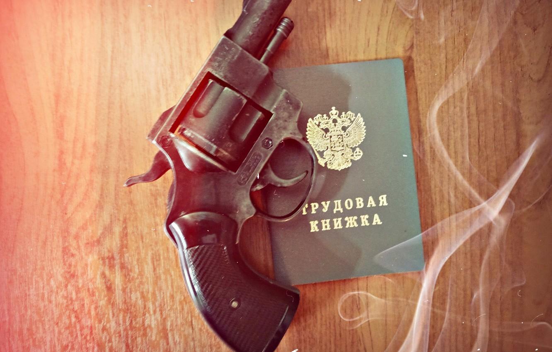 Обои пистолет. Разное foto 14