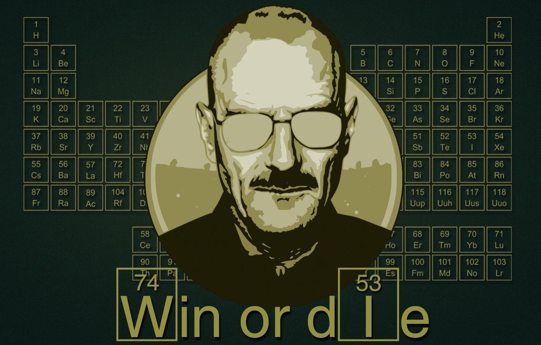 Фото обои art, Breaking Bad, Heisenberg, Win or Die, таблица Менделеева