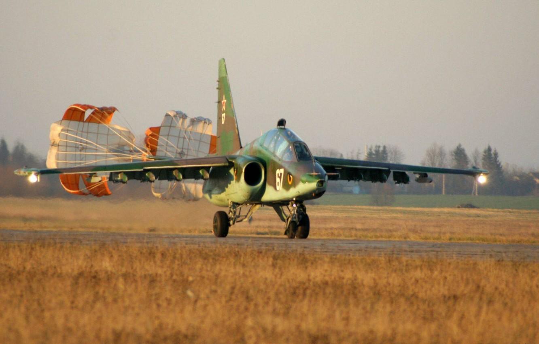 Обои ввс россии, su-25, штурмовик, Frogfoot. Авиация foto 17
