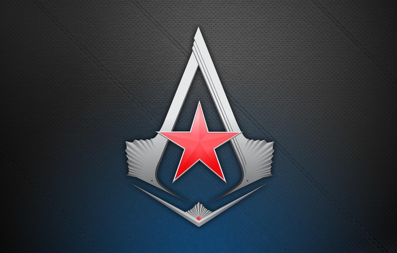 Фото обои знак, игра, звезда, логотип, game, красная, assassin's creed, кредо убийцы 3, assassins creed 3, red …