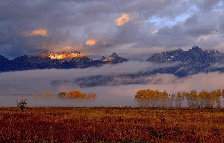 Фото обои осень, небо, свет, горы, туман, утро