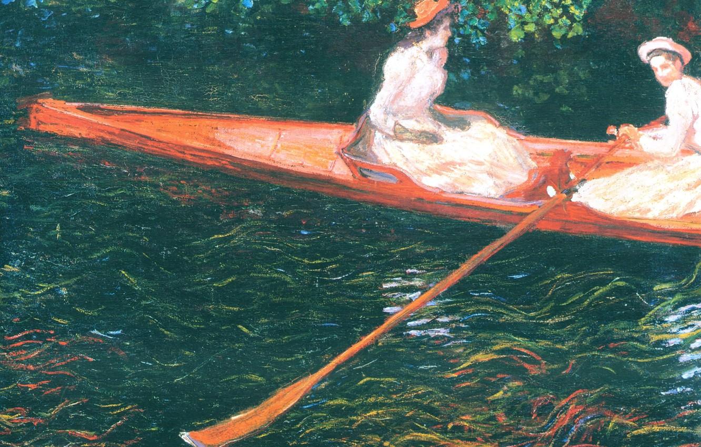 Фото обои картина, Клод Моне, жанровая, Розовая Лодка. Гребля на Реке Эпт
