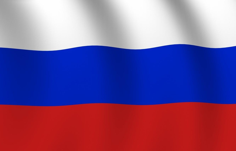 Открытки, флаг россии с надписью картинки