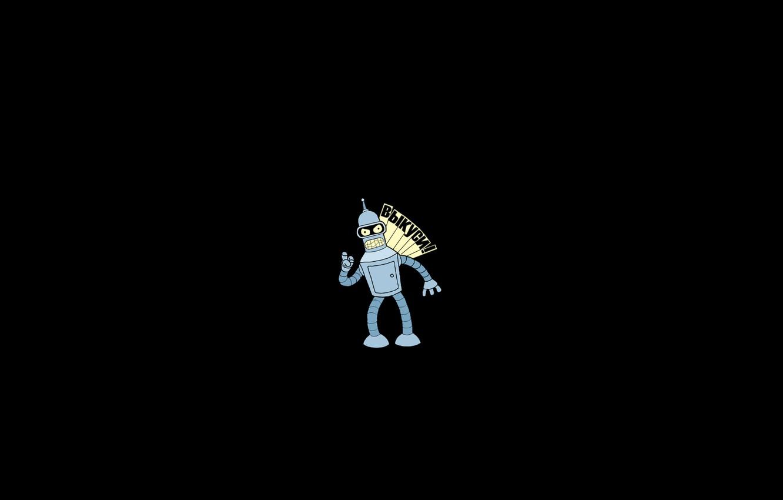 Фото обои Бендер, Футурама, Futurama, Beaze, Bender, Выкуси