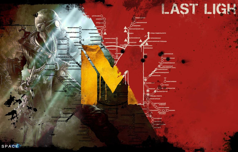 Фото обои 4A Games, LiVE SPACE studio. LS, Metro 2033: Last Light