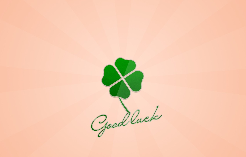 Фото обои Зелёный, Good Luck, Клевер, Удачи, Dmitriy Ushakov Design