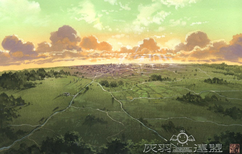 Фото обои облака, лучи, город, поля, долина, горизонт, art, yoshitoshi abe, haibine renmei