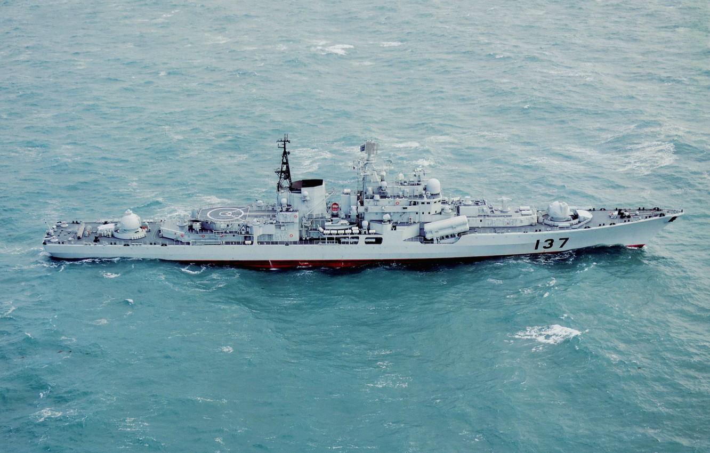 Фото обои destroyer, NAVY, Sovremenny-class