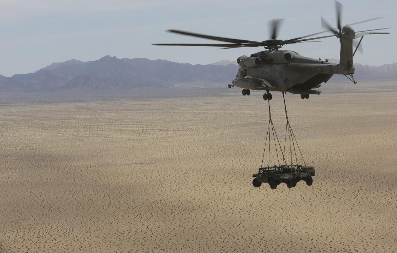 Фото обои вертолёт, военный, транспортный, тяжёлый, доставка, Super Stallion, CH-53E