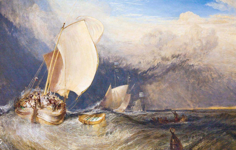 Фото обои море, волны, лодка, картина, парус, рыбаки, морской пейзаж, Уильям Тёрнер, Fishing Boats with Hucksters Bargaining …