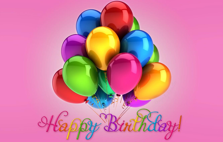 Colorful Happy Birthday Balloons Design