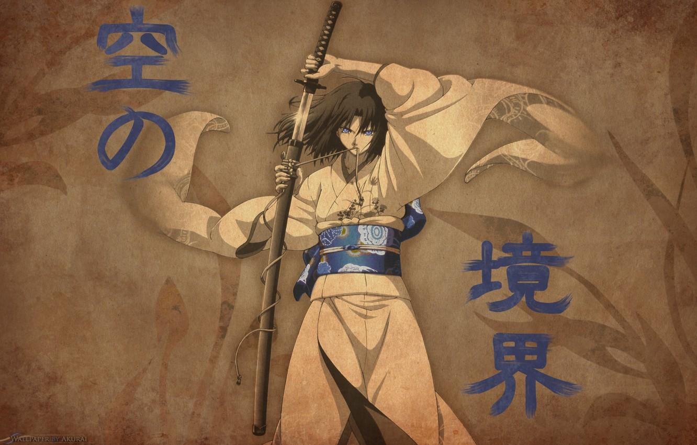 Фото обои катана, мечь, кимоно, японская одежда, kara no kyoukai, ryougi shiki