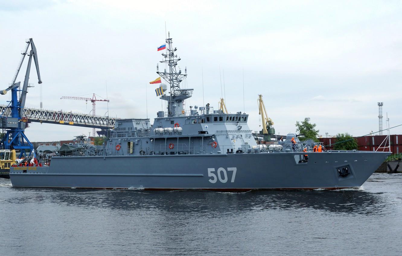Обои вмф, ussr, военно-морские силы, flag, обои, ссср. Разное foto 9