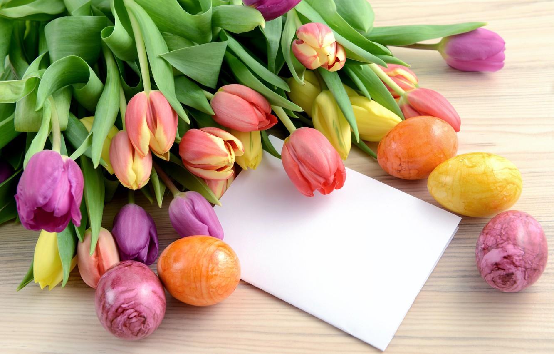 Фото обои цветы, праздник, яйца, Пасха, тюльпаны, карточка, Easter, крашенки