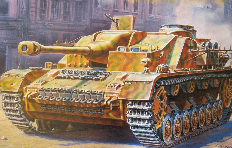 Фото обои рисунок, арт, штурмовое орудие, немецкая самоходно-артиллерийская установка, Sturmgeschütz IV, StuG IV, Штурмгешютц IV, Штуг IV