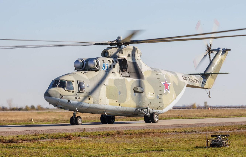 Обои вид, Ми-26, ввс россии. Авиация foto 17