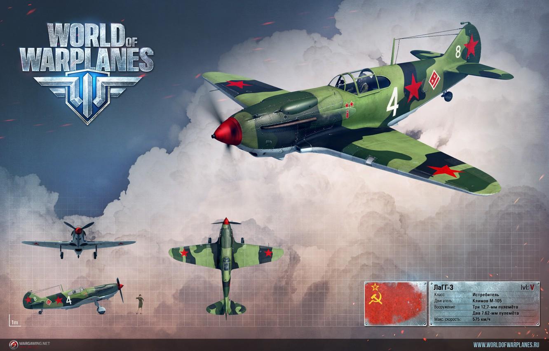 Обои wargaming.net, wowp, истребитель, рендер, Самолёт, World of warplanes. Игры foto 6