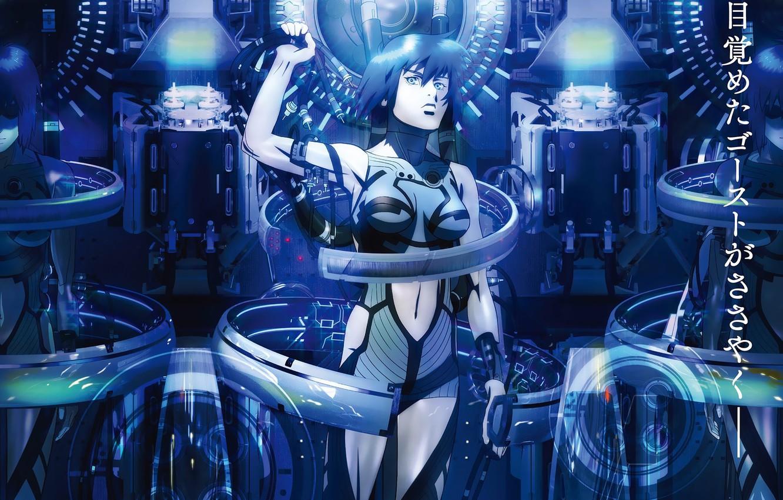 Фото обои девушка, фантастика, провода, киборг, киберпанк, cyberpunk, Ghost in the Shell, Motoko Kusanagi, Мотоко Кусанаги, Призрак …