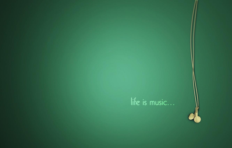 Фото обои жизнь, музыка, music, наушники, life
