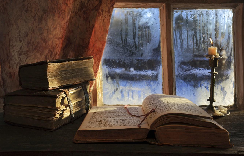 Обои напиток, книга, чтение, чай, окно. Разное foto 16