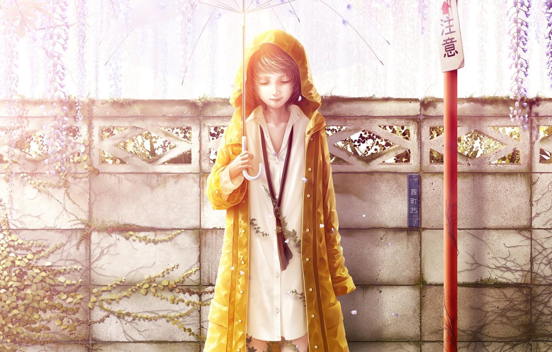 Фото обои листья, девушка, забор, зонт, арт, рубашка, плащ, bouno satoshi
