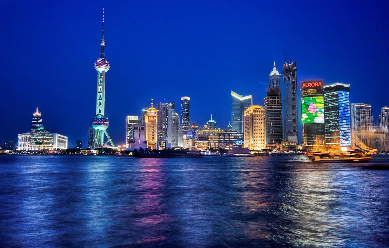 Фото обои море, ночь, города