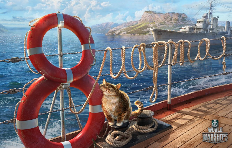 Фото обои море, кот, корабли, веревка, палуба, 8 марта, поздравление, спасательные круги, World Of Warship